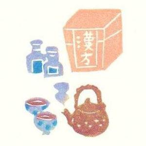 漢方マイン堂
